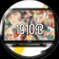 ugee 1910b